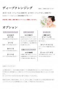 17-03-29-21-41-08-491_deco.jpg