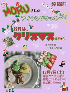 19-11-12-21-10-28-792_deco.jpg